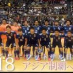 Get Sports 20180304