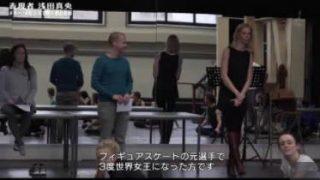表現者 浅田真央~メリー・ポピンズで開く新たな扉~ 20180304