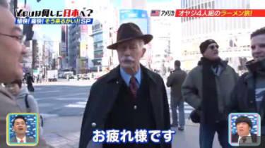 YOUは何しに日本へ? 20180305