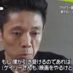 NEWS ZERO 震災7年…飯舘で学校再開×櫻井 20180305