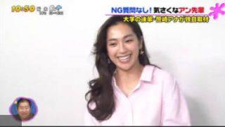PON! 小平奈緒選手が五輪後初レース!27連勝&棄権のワケ 20180305