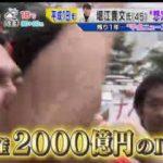 ビビット 東京で寒暖差「20度超」!?今週は「春バテ」に要注意!  20180305