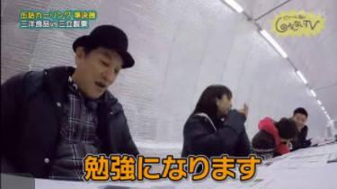 ピエール瀧のしょんないTV「缶詰カーリング第2夜」 20180305