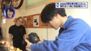 猫のひたいほどワイド▽20年ぶりに復活!和田雅成、横浜芸者から学ぶ(港北区) 20180305