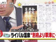スッキリ 初の快挙だ日本人が特殊メークで米アカデミー賞に輝く…一度は引退(秘)人生 20180306