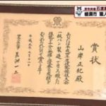 猫のひたいほどワイド▽平均年70齢歳!シニア野球チームに潜入(小田原市) 20180306