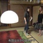 人生デザイン U-29「ゲストハウス経営」 20180306