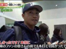 SPORTSウォッチャー▽イチロー古巣復帰の真相&大谷翔平今日はバットで!? 20180306