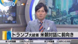 Newsモーニングサテライト【生産現場にプロジェクションマッピング!?】 20180307