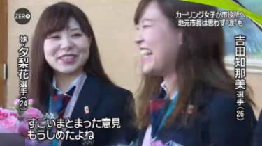 NEWS ZERO 北島三郎さん二男が病死か…死後数日経過 20180307