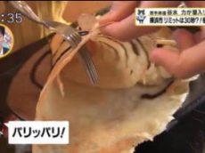 猫のひたいほどワイド▽むっちりもちもち!咀嚼力弱でもイケル新感覚の蒸しパン 20180307