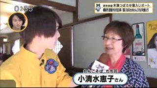 猫のひたいほどワイド▽スマホで夢が叶う!?新生活応援キャンペーンに潜入(東京都) 20180308