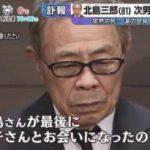 ビビット セクハラ疑惑の東京・狛江市長「九州では献杯は文化」 本当にそうなの? 20180308
