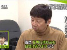 "NEWS ZERO 人気モデル・高垣麗子さんの夫逮捕…""金塊密輸""で 20180308"