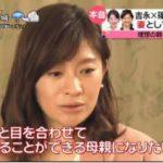 news every.藤井貴彦、小山慶一郎がきょう一日を分かりやすく 20180308