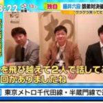 """ビビット 将棋・藤井六段""""師弟対決""""に勝利 20180309"""