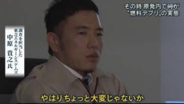 報道ステーション 20180309
