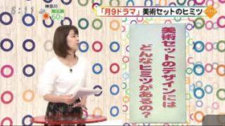 新・週刊フジテレビ批評 20180310