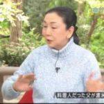 サワコの朝【梶芽衣子▽ジーンズと不良女優】 20180310