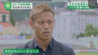 FOOT×BRAIN【日本代表選考論!本田、香川、岡崎の代表復帰は?】 20180311