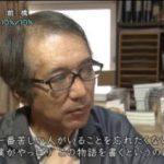 目撃!にっぽん選「私たちの物語~歳月が紡ぐ震災7年~」 20180311