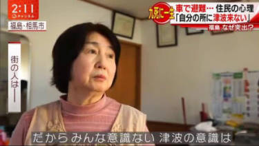 ANN報道特別番組 東日本大震災から7年 スーパーJチャンネルスペシャル 20180311