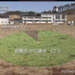 NHKスペシャル 東日本大震災▽めざした復興は今…震災7年被災地からの問いかけ 20180311
