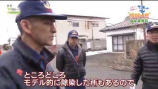 特集 明日へ つなげよう 東日本大震災から7年▽福島編 20180311