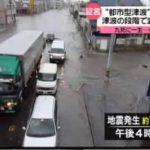 NNN newsevery.特別版 震災7年 知りたい災害新常識 20180311