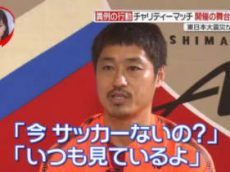 Going! Sports&News 20180311
