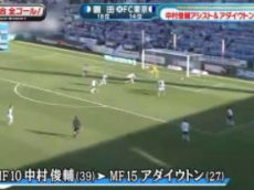 日本サッカー応援宣言 やべっちFC 20180311