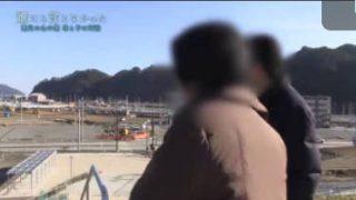 NHKスペシャル「誰にも言えなかった~震災の心の傷 母と子の対話~」 20180310