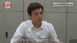 仕事ハッケン伝・選「満島真之介×文具開発」 20180310