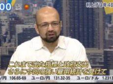 Newsモーニングサテライト【伊藤隆敏氏が予測!景気拡大いつまで?】 20180312