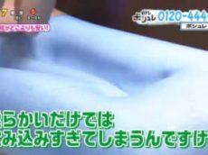PON! 日テレ名物宣伝カメラマンに密着!中村アン&古川雄輝をハイテンション撮影 20180312