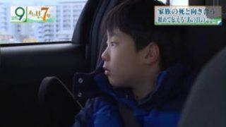"""ニュースウオッチ9▽""""森友文書""""財務省書き換え認める▽韓国特使が日本を訪問 20180312"""
