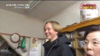 世界!ニッポン行きたい人応援団 20180312