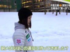 NEWS ZERO 政権激震…財務省が書き換え認める▽櫻井翔 20180312