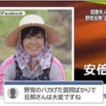 "NEWS ZERO ""刃物男""金沢市役所に…4人刺される▽又吉直樹 20180314"