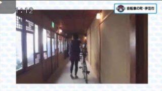 猫のひたいほどワイド▽太田先生への道ファイナル!先生の栄光は誰の手に 20180314