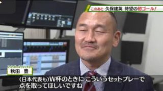 SPORTSウォッチャー▽怪物復活?松坂登板▽ピョンチャンパラでついに金ほか 20180314