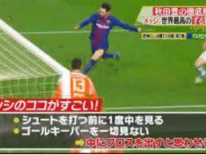 SPORTSウォッチャー▽W杯へ本田が復帰!サッカー日本代表発表! 20180315