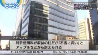 Newsモーニングサテライト【小売りセクター カリスマ経営者2人の手腕】 20180315