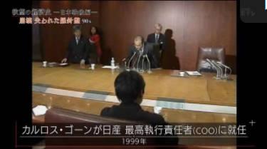 シリーズ 欲望の経済史~日本戦後編~ 第5回「崩壊 失われた羅針盤90s」 20180316