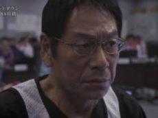 NHKスペシャル「原発メルトダウン 危機の88時間」 20180316