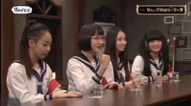 関内デビル▽ウィークリーゲストは新しい学校のリーダーズ 20180319