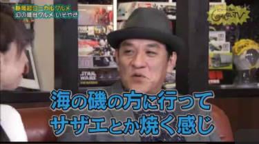 ピエール瀧のしょんないTV「静岡超ローカルグルメ大調査」 20180319