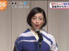 めざましテレビ 20180319