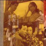ふらり旅いい酒いい肴「東京・神田 文人が愛した歴史の街」 20180320