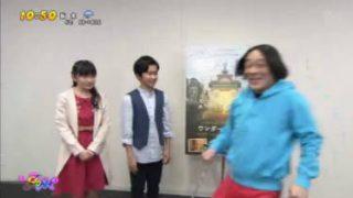 PON! 桝太一&青木源太 火サプで話題!同期2人の素敵な友情 20180321